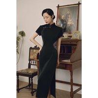 Ethnic Clothing Cheongsam Dresses Toast Annual Meeting Short Sleeve Chinese Wedding Lace Fabric