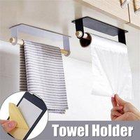 Towel Racks Self Adhesive Paper Holder Wall Mount Hanger Bar Cabinet Rag Hanging Toilet Shelf For Kitchen Bathroom