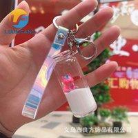 الإبداعية حليب يونيكورن عشاق زجاجة العائمة سيارة المدرسية قلادة الاكريليك زيت المفاتيح هدية صغيرة
