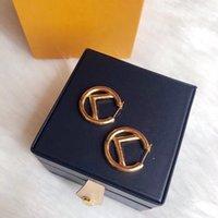 2021 Kadın Küpe Moda Takı Tasarımcı Aksesuarları Bayan Lüks Tasarımcılar Küpe Çiviler Inci Küpe Tasarımcı F Küpe Boucring 2105112L
