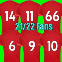 The Red Soccer Jersey 2021/2022 الرجال الكبار EPL THE SMANIAL BIRD HOME SOCCER SHRIME 21/22 Kids Kit Football Office مخصص اسم المعجبين