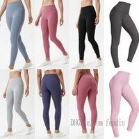 Yogaworld lu 32 align Women yoga pants leggings High Waist Sports Gym Wear Elastic Fitness Lady Outdoor Sport Pant outfit lulu lemens Solid Color 0606 I91s#