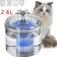 Cat Bowls & Feeders 2.6L Automatic Water Fountain Flower Waterfall Dog Dispenser Transparent Drinker Ultra Quiet Pet Drinking Feeder