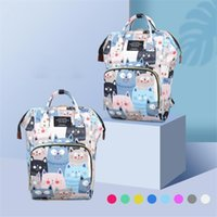 Diaper Bags Bag Backpack Maternity Baby Changing Bags, Large Capacity, Waterproof And Stylish With Stroller Straps
