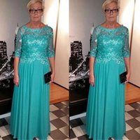Fashion Aqua Blue Jewel Neck Mother of the Bride Groom Dresses 2022 Chiffon Lace Top Half Sleeves Illusion Applique Empire Ruched Long Evening Party Prom Dress