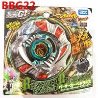 Takara Tomy Beyblade Brinquedos Classic Zero-g BBG-22 Berserker Begirados SR200BWD Launcher Pack Q0528