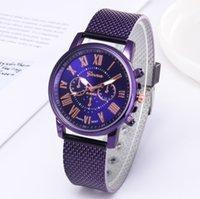 Shshd Brand Brand Geneva Mens Watch Contacted Двойной слой кварцевые часы пластиковые сетки ремень наручные часы красочный выбор подарка