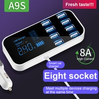 40W Car 8 Ports Multi USB Charger Fast Charging Station With LCD Display For Mobile Phone