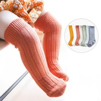 Footies 0-5Years Solid Color Knee Length Stockings For Toddler Kids Baby Girls Cotton Long Stocking