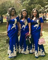 2021 Cheap Nigeria African Bridesmaid Dresses Mermaid Royal Blue V Neck Cap Sleeves Lace Appliques Wedding Guest Gowns Maid Of Honor Dress
