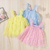 Ins Baby Girl Tutu Dress Kids Sling Suspender Gauze Skirt Daisy Flower Print Summer Party Elegant Agaric Lace