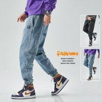 Jeans lâche hommes élastiques taille adolescente décontractée pantalons élastiques de bouche vêtements hip hop hip hop jambe large jambe surdimensionnée jeans