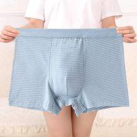Underpants Men's Boxer Large Size Striped Sexy Underwear Shorts U Convex Pouch Panties Cotton Mid Waist Flat Boxers Fashion