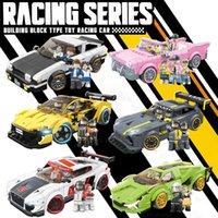 Quanguanische Stadt Serie Open Top Sports Auto Modell Jungen montierte Baustein Racing Kinderspielzeug