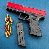 Pistole giocattolo per bambini Scuotere lo stesso Glock Throw Shell M1911 Soft Shot Pistol Clip Boy per abbinare Tiktok
