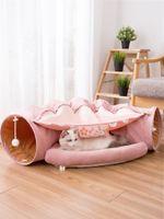 Кошки кровати мебельные игрушки складной туннельный канал прокат моего соседа Totoro Nest Spring / лето Большая космическая кровать Pet Product