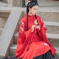 Women Hanfu Vintage Ancient Chinese Outer Coats Cosplay Costume Girls Stage Performance Retro Embroidered Folk Dresses Outfit Ethnic Clothin