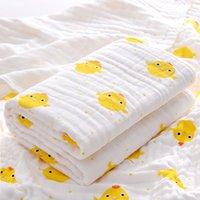 مناشف حمام الطفل أربعة طبقة القطن الخالص سوبر لينة ماصة الشاش منشفة لحاف الصيف الأطفال حديثي الولادة بطانية