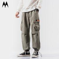 Men's Pants Mens Cargo 2021 Summer Loose Casual Trousers Multi Pockets Hip Hop Trend Trouser Men Autumn Joggers Streetwear