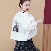 Women's Jackets 2021 Autumn Print Turn-down Collar Jean Jacket For Women Loose Casual Coats Female White Outwear Denim Clothing