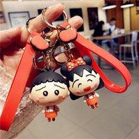 Accessori Decorazione Zaino Bnocket Simple Fashion Brand Car Bell Key Ring Bag Pendant Doll