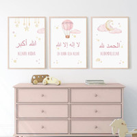 Paintings Islamic Calligraphy Pink Cloud Star Air Balloon Nursery Canvas Painting Wall Art Prints Poster Girls Bedroom Home Decorative