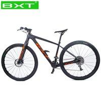 Бренд Горный велосипед сверхлегкий углерод MTB Hardtail рамка 29 дюймов 1 * 11 скорость механика нефтяные тормозные мужчины гоночные велосипедные велосипеды