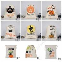 هالوين حقيبة الحلوى هدية كيس علاج أو خدعة اليقطين المطبوعة قماش أكياس هالوين عيد الميلاد حزب مهرجان الرباط حقيبة DHY64