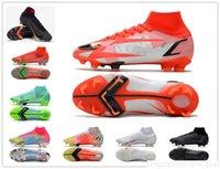 선물 가방 망 소년 높은 발목 축구 신발 CR7 Mercurial XIV Dragonfly 14 엘리트 FG 클리트 야외 네이 뮤어 ACC Superfly VIII 축구 부츠