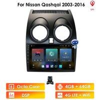 Ossuret 2 din Car Radio For Nissan Qashqai J10 2006 2007 2008 2009 -2013 Android 10 Multimedia GPS Android Auto Carplay 2din dvd