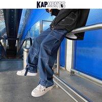 Men's Jeans KAPMENTS Men Baggy Harajuku Vintage Denim Trousers 2021 Mens Y2k Japanese Streetwear Pants Man Korean Fashion Jean Joggers