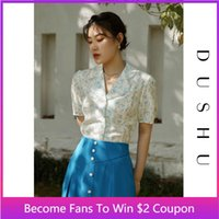 Women's Blouses & Shirts DUSHU Office Lady 100% Cotton Retro Suit Collar Blue Floral Shirt Short Sleeve 2021 Summer Texture Tops