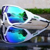 새로운 kapvoe 사이클링 안경 야외 스포츠 편광 눈 보호 고글로드 자동차 산악 자전거 전문 CH02