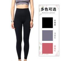 Kadınlar için güzel kadınlar için güzel kadınlar için ince ve kalça çıplak oktet pantolon kalça kaldırma klasik 1U1u yoga giysileri