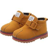 Boots Children Cotton Shoes Girls Fashion Winter Plush Warm Casual Boys Non-slip Soft Bottom Ankle Short
