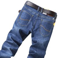 Men's Jeans 2022 SULEE Brand Retro Classic Style Fashion Casual Fitted Version Stretch Denim Pants Male Trousers