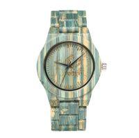 Shifenmei Brand Mens Watch colorido bambú moda atmósfera relojes medio ambiente protección simple cuarzo reloj de pulsera