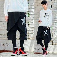 Calças masculinas M-2XL! Falso de duas peças Japonês Street Hip-Hop Personalidade de Personalidade Outono e Inverno Modelos DJ Nightclub Leggings Saia Calças.