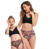 Me Swimsuit Lleopard Dots 엄마 수영복과 비치웨어 미러 가족 일치하는 의상 수영복 210417