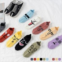 New Spring and Summer Cotton Women's Socks Personality Funny Cartoon Expression Embroidered Boat Socks Solid Color Couple