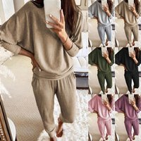 Women's Two Piece Pants Tracksuit Women 2 Sets Loose Comfortable Simple Style Solid Color Long Sleeve Casual Suits Clothes 2021 Tops Sportsw