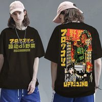 Zsiibo Erkekler Hip Hop T Gömlek Japon Harajuku Karikatür Canavar T-Shirt Streetwear Yaz Tops Tees Boy Hiphop TX37533