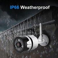 풀 HD 3MP 파노라마 IP 야외 카메라 모니터 무선 360도 와이파이 홈 전화 원격 광각 아날로그 카메라