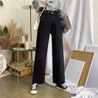 High Waist Jeans For Women Denim Mom Boyfriend Black Street Style Button Wide Leg Women's