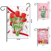 Anneler Günü Bayrağı Bahçe Bayrağı Festivali Parti Bahçe Dekorasyon Bayrakları Flagpole olmadan Çift Taraflı Baskı 45 * 30 cm T500625