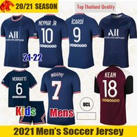 21 22 PSG Maillot de foot ICARDI 2021 2022 Paris saint germain NEYMAR JR MBAPPE Maillot de foot VERRATTI PSG Maillots DI MARIA