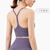 Tanques Insy Back Sports Underwear Chaleco de mujer Tipo Desnudo Sensado pequeño Sling Lulu Yoga Bra