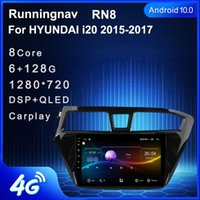 Player Android 10.1 For I20 2021 Multimedia Stereo Car DVD Navigation GPS Radio