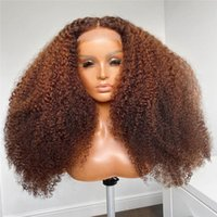Lace Wigs Orange Red Human Hair 4A Curly 5*5 Closure Wig Full To Bottom Brazilian Remy 150% Density
