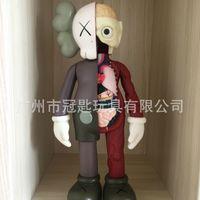 KAWS Figuras de acción de juguete Compañero Gris Flayed Vinyl Toys Fake Fake Half Anatomía Muñecas Modelo 37cm 16 pulgadas